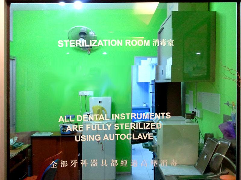 sterilization-room